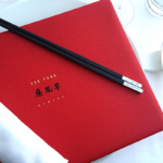 Restaurant: Tse Fung at La Reserve